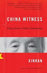 China Witness: Voices from a Silent Generation